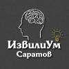 "ООО""ИзвилиУм"""