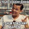 Александр Фриланд