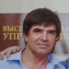 ИП Дагерманов