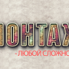 Максим Лебедько