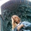 Дарья Школяр