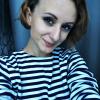 Вера Шиловская