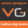 vamax-group
