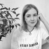 Оксана Требунских