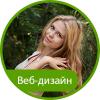 Мария Черешнева