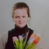 Victoria Perepletena