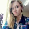 Таня Тупичко