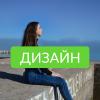 Анна Ячменева