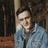 Василий Луцив