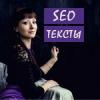 Вероника Шарыгина