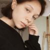 Карина Островская