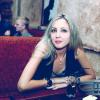 Ксения Стерликова