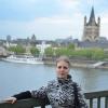 Татьяна Черкашина