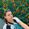 Анастасия Кушелева