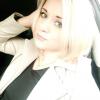 Зинаида Федяева