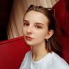 Софья Голубовская