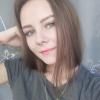 Анна Будылова