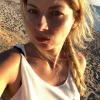 Irina Ivankina