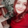 Лина Николаевна
