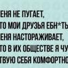 Алекс Кравец