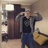 Development Вячеслав