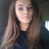 Дарья Черникова