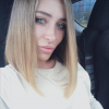 Galina Bizhanova