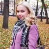 Yulia Grishina