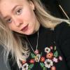 Евгения Кряжова