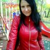 Елена Черная