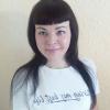 Anna Shutenko