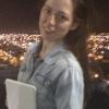 Розамария Мендес