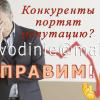 Игорь Воеводин