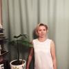 Галина Ким