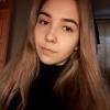 Adelina Mamedova
