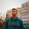 Назар Базюк