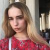 Надежда Наумцева