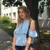 Александра Судас