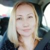 Daria Tregubova