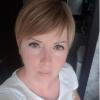 Екатерина Котомина