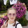 Софья Мельник