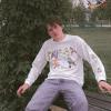 Danil Ignatenko
