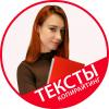 Дарья Асафова