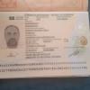 ZANJER TEJARAT TABRIZ LLC