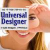 Universal Designer