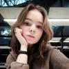 Надежда Ковальская