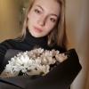 Алина Домнич