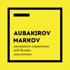 AUBAKIROV&MARKOV