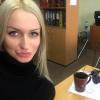 Дарья Проявко