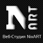 Веб-студия NixART